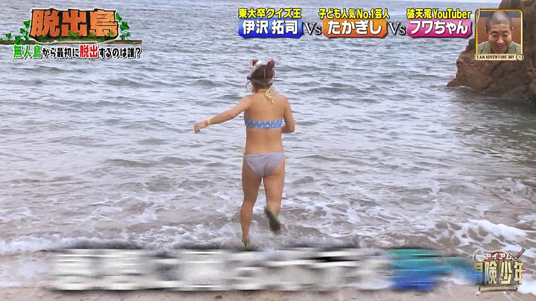 フワちゃん_乳首_放送事故_アイアム冒険少年_10