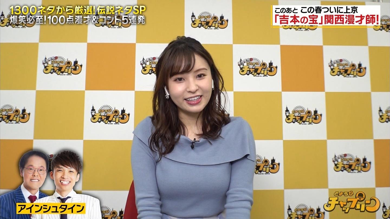 角谷暁子_女子アナ_着衣巨乳_おっぱい_13