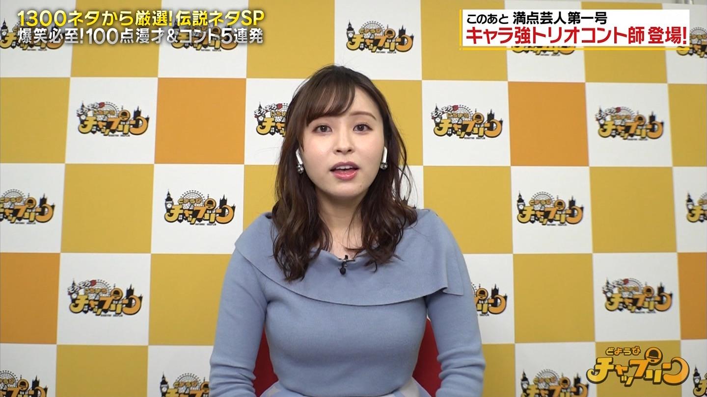 角谷暁子_女子アナ_着衣巨乳_おっぱい_24