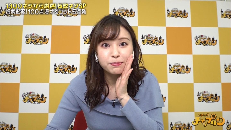 角谷暁子_女子アナ_着衣巨乳_おっぱい_34