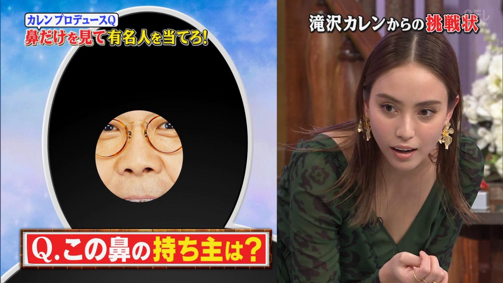 滝沢カレン_胸チラ_谷間_おっぱい_しゃべくり007_13