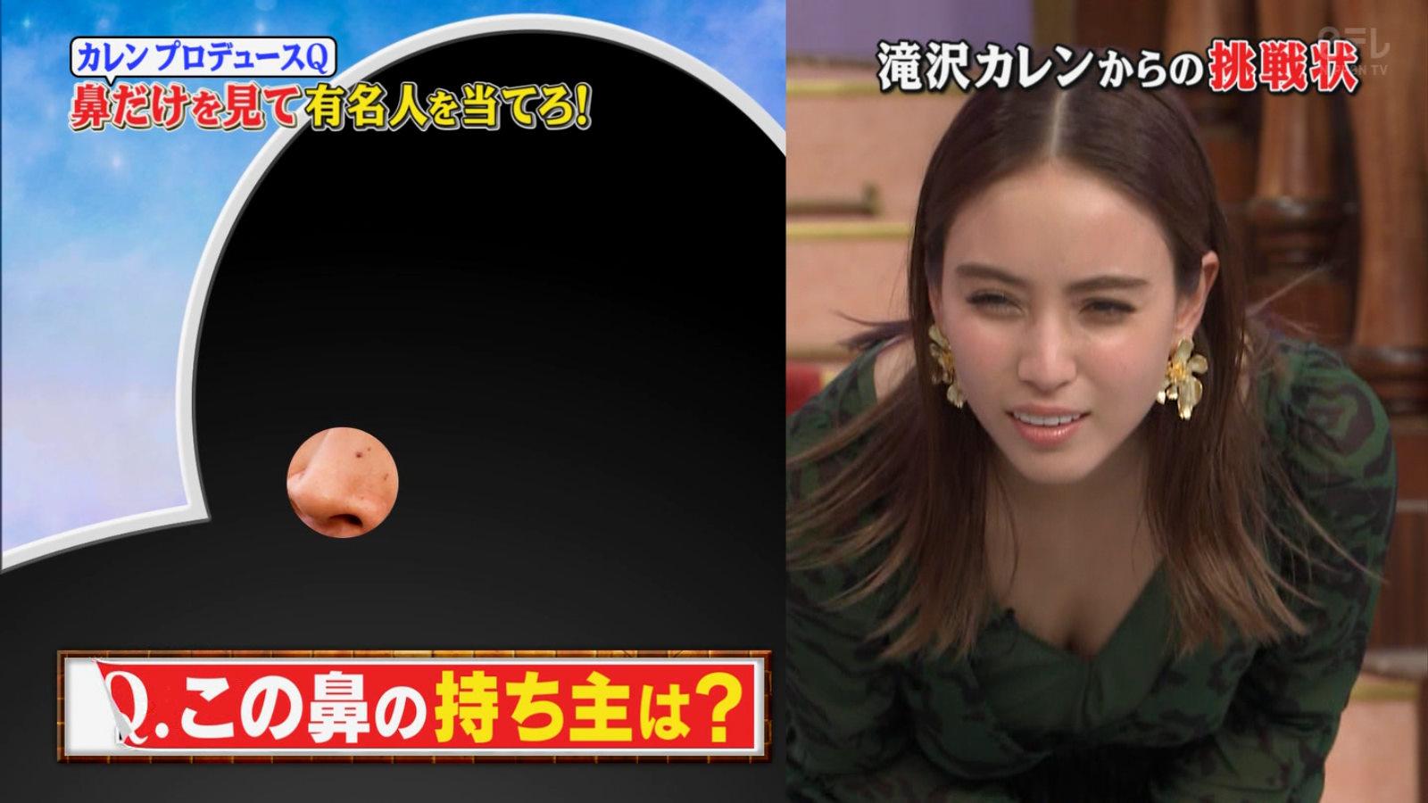 滝沢カレン_胸チラ_谷間_おっぱい_しゃべくり007_14