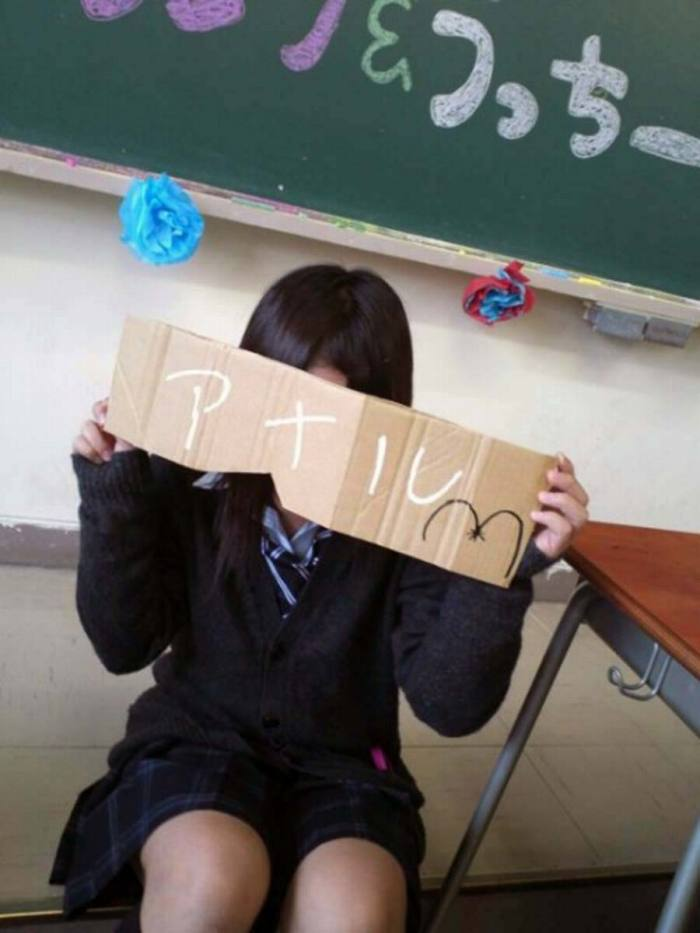 JK_おふざけ_教室_エッチ_エロ画像_14