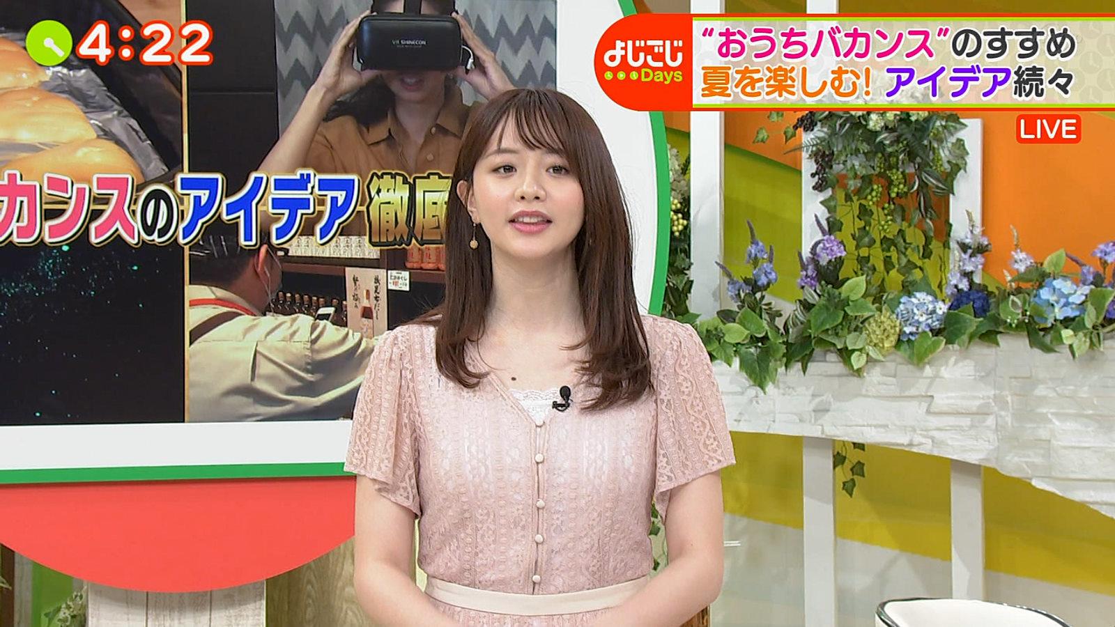 森香澄_女子アナ_おっぱい_乳揺れ_よじごじDAYS_28