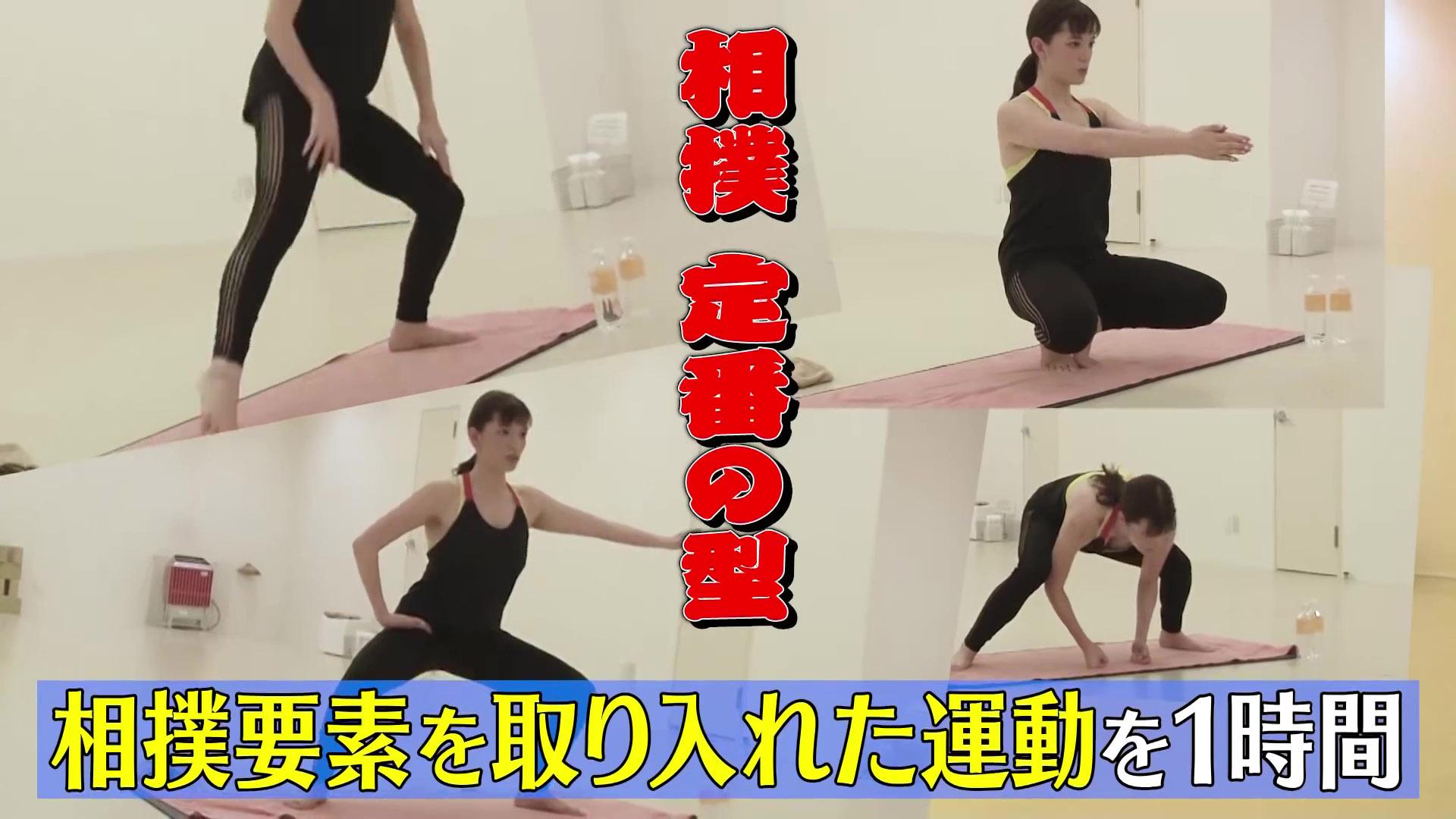 三谷紬_胸チラ_タンクトップ_youtube_13