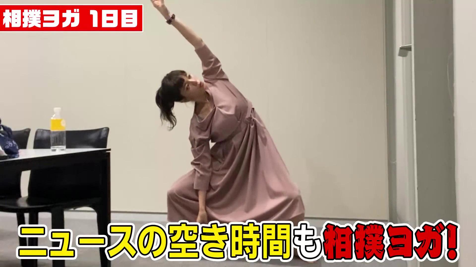 三谷紬_胸チラ_タンクトップ_youtube_15
