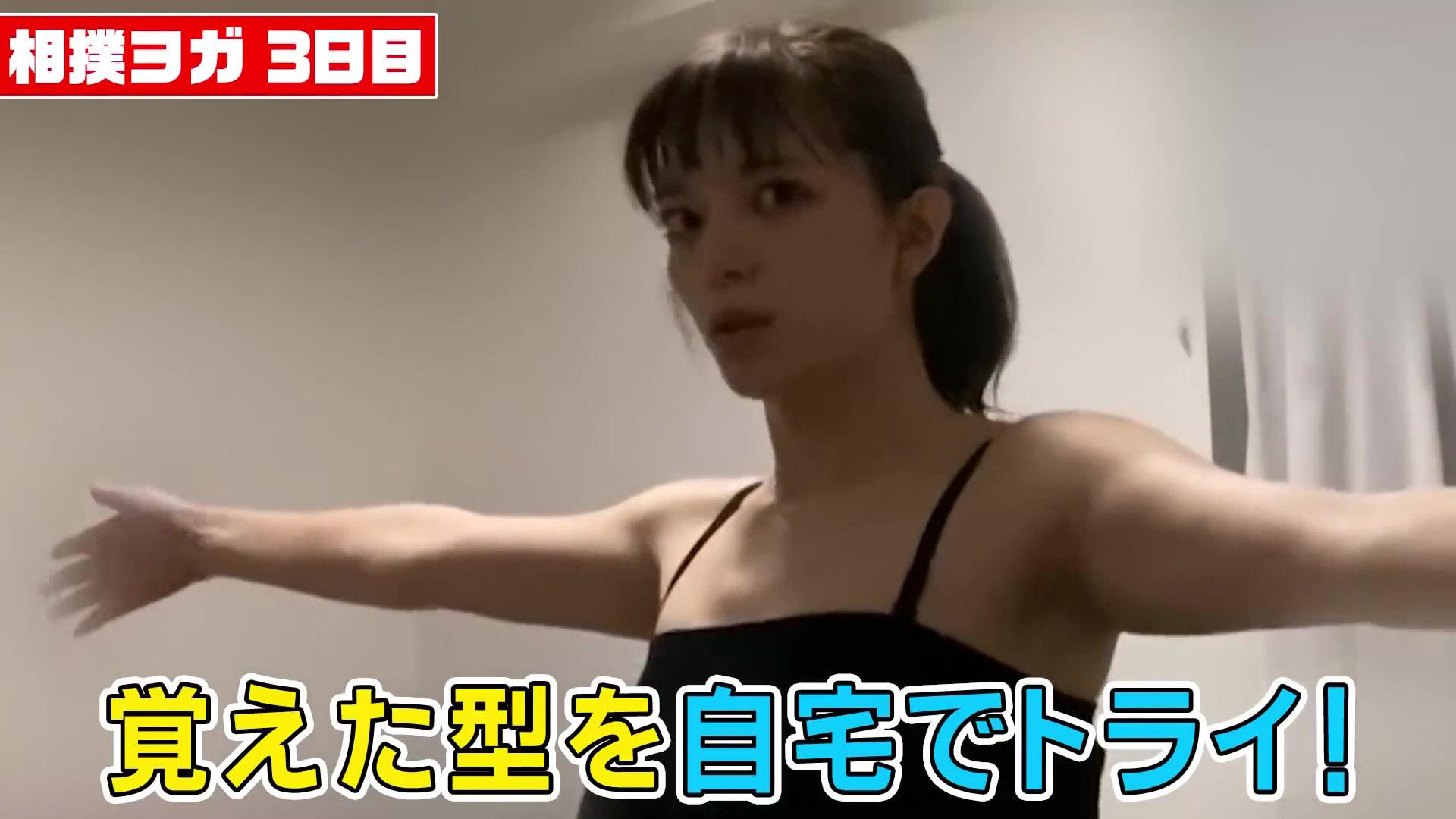 三谷紬_胸チラ_タンクトップ_youtube_22