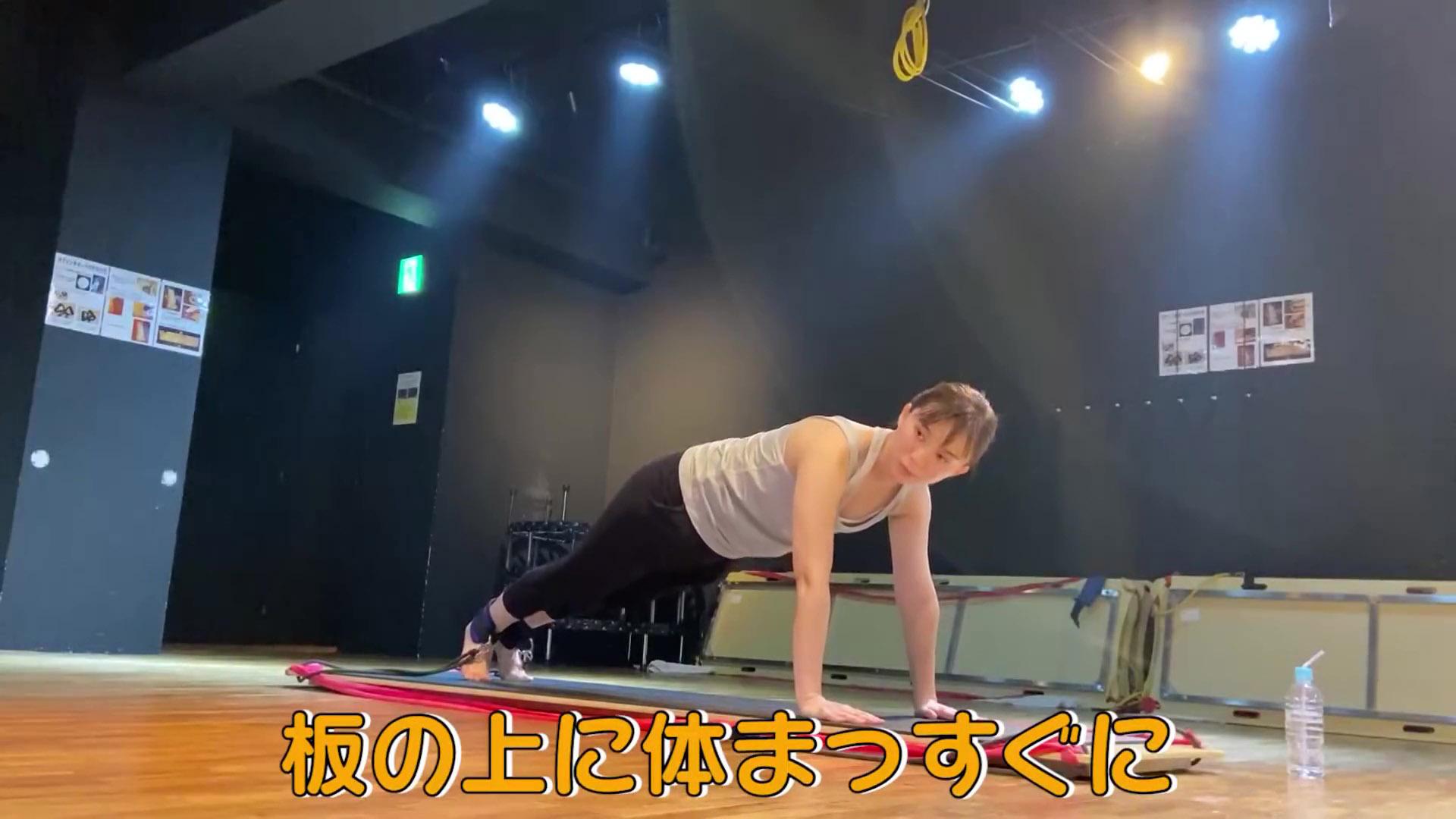 山本雪乃_胸チラ_おっぱい_タンクトップ_youtube_09