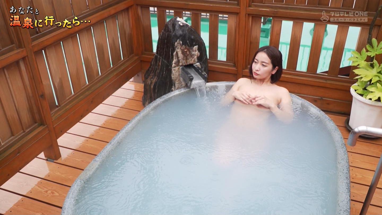西島ミライ_グラドル_巨乳_お尻_全裸入浴_13