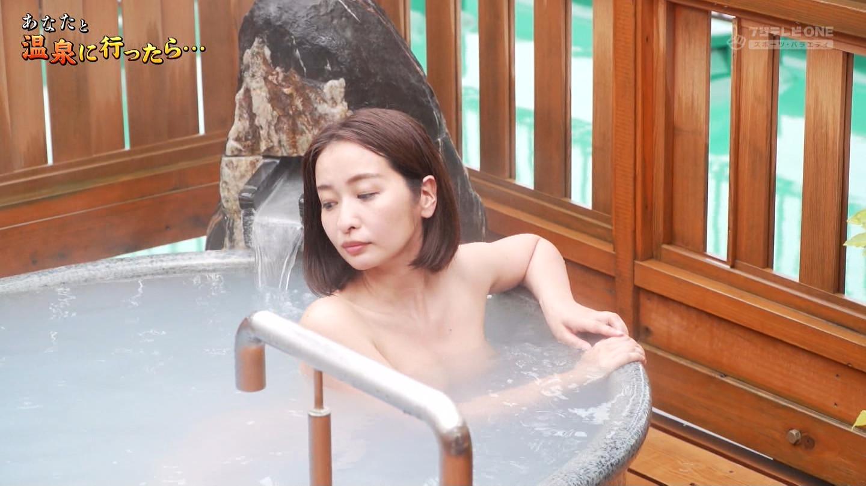 西島ミライ_グラドル_巨乳_お尻_全裸入浴_14