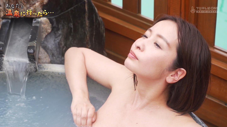 西島ミライ_グラドル_巨乳_お尻_全裸入浴_16