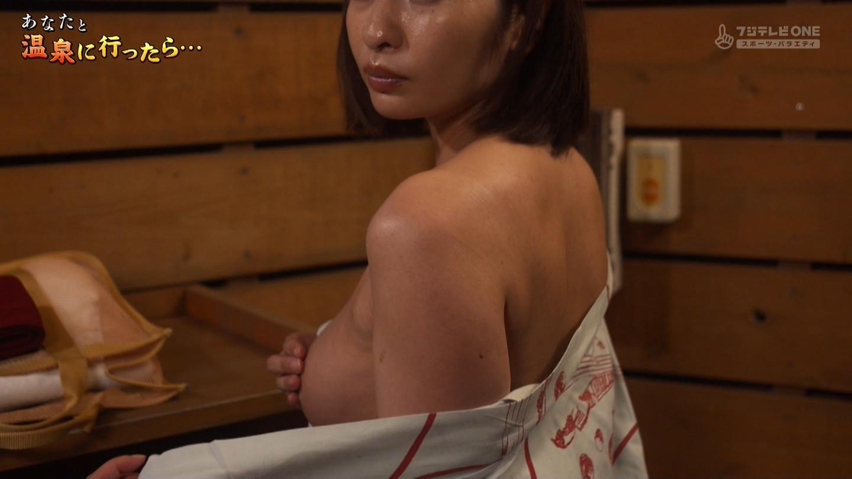 西島ミライ_グラドル_巨乳_お尻_全裸入浴_18