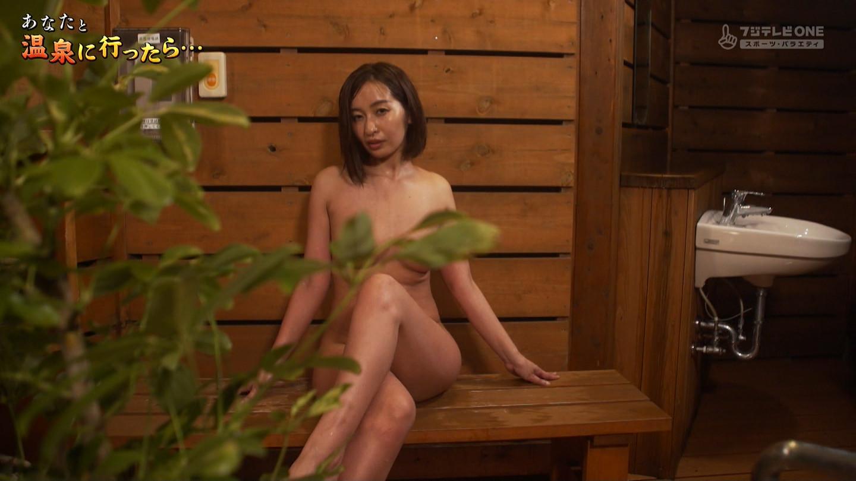 西島ミライ_グラドル_巨乳_お尻_全裸入浴_28