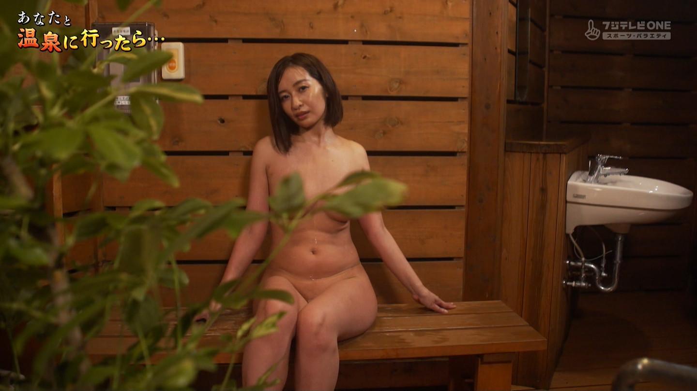 西島ミライ_グラドル_巨乳_お尻_全裸入浴_29