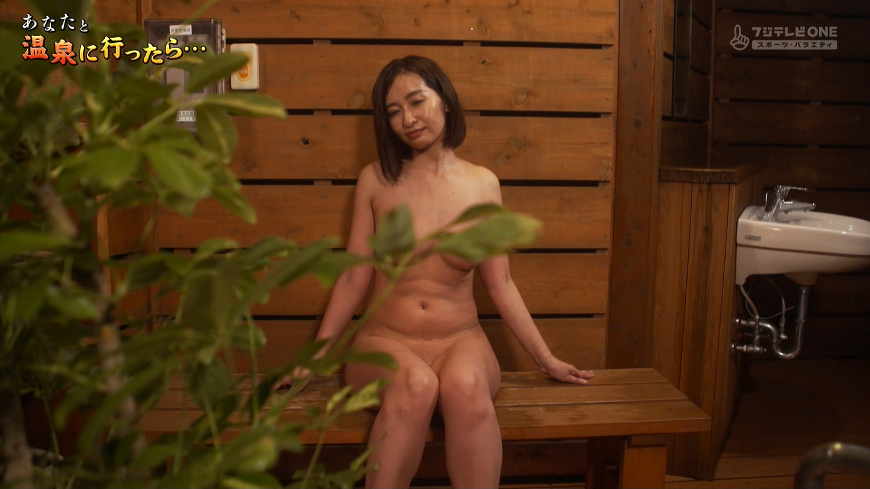 西島ミライ_グラドル_巨乳_お尻_全裸入浴_30