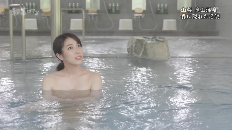 秦瑞穂_温泉_おっぱい_お尻_秘湯ロマン_03