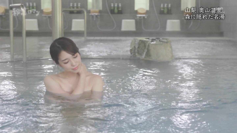 秦瑞穂_温泉_おっぱい_お尻_秘湯ロマン_04