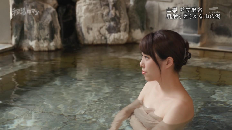 秦瑞穂_温泉_おっぱい_お尻_秘湯ロマン_23