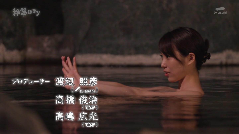 秦瑞穂_温泉_おっぱい_お尻_秘湯ロマン_34