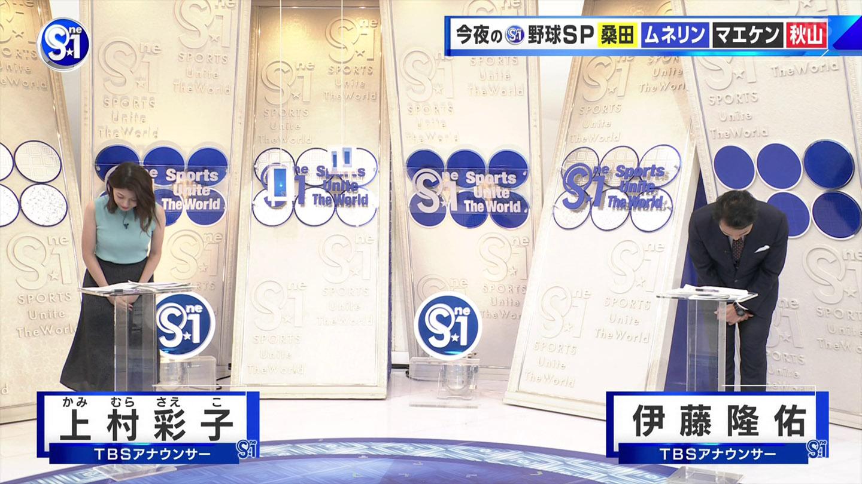 上村彩子_女子アナ_ニットおっぱい_横乳_02