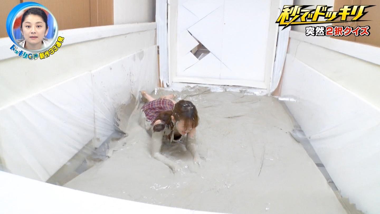 ほのか_おっぱい_生足_ドッキリ_14