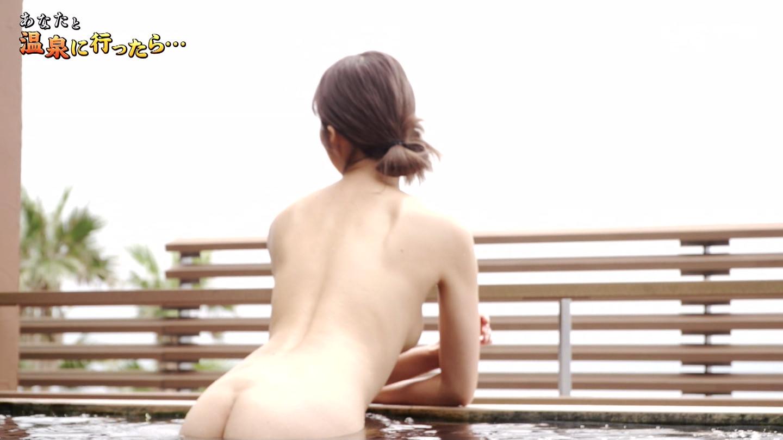 咲坂あいり_グラドル_温泉_全裸入浴_19