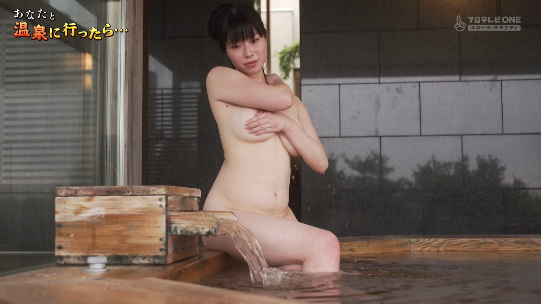 小田飛鳥_全裸入浴_手ブラ_巨乳_08