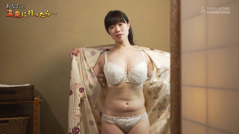 小田飛鳥_全裸入浴_手ブラ_巨乳_11