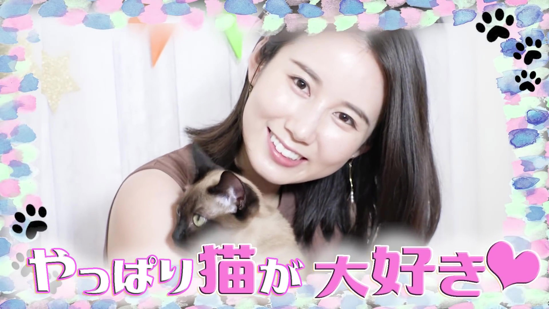 森川夕貴_女子アナ_着衣巨乳_youtube_01