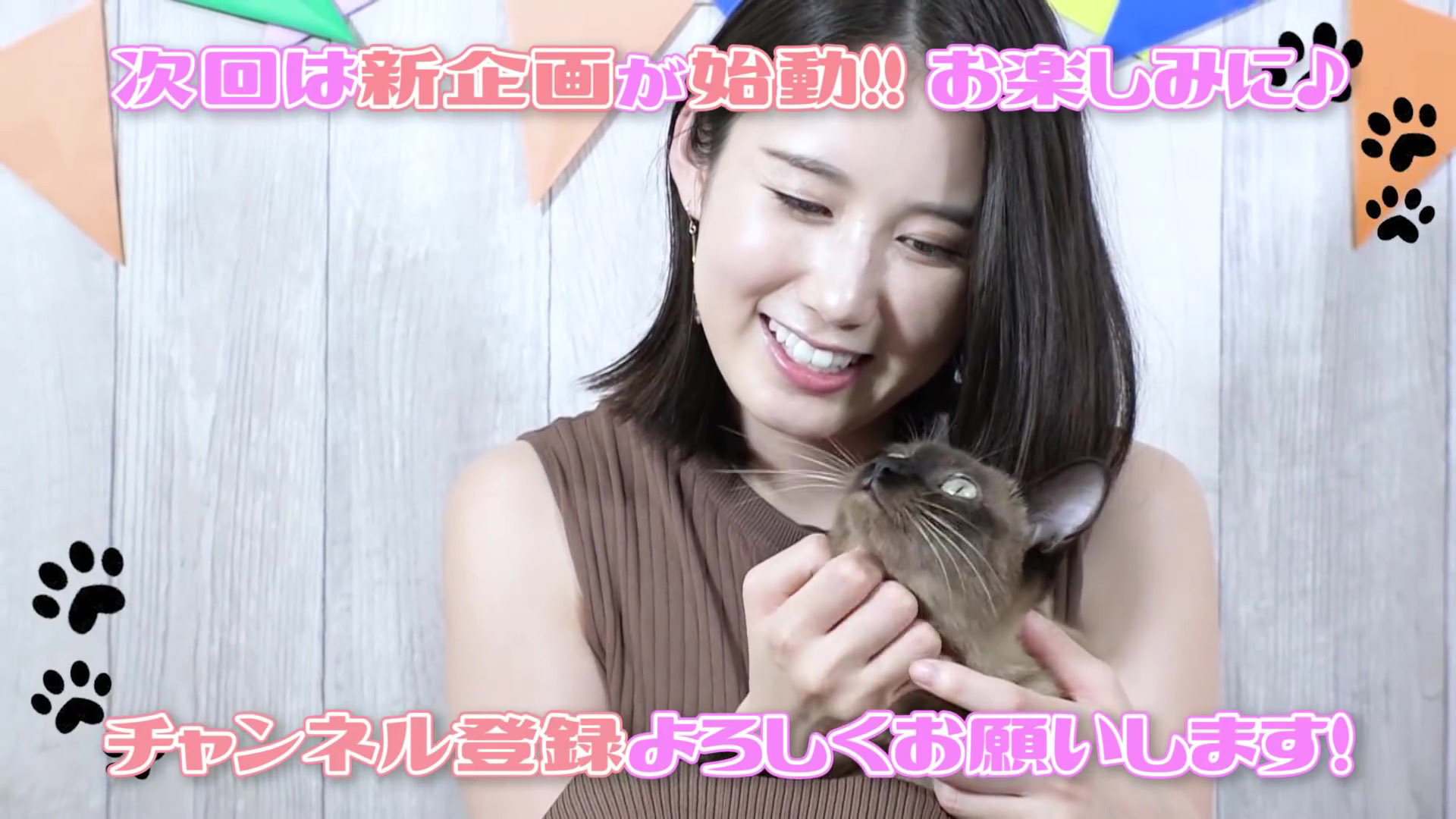 森川夕貴_女子アナ_着衣巨乳_youtube_25