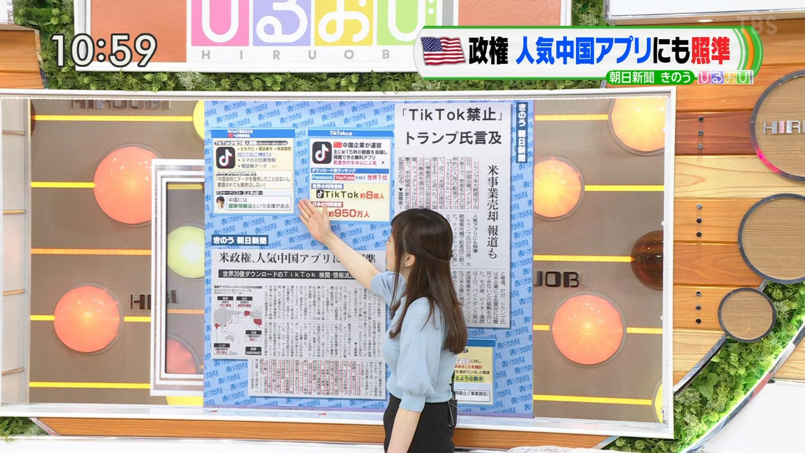 江藤愛_女子アナ_おっぱい_横乳_ひるおび!_05