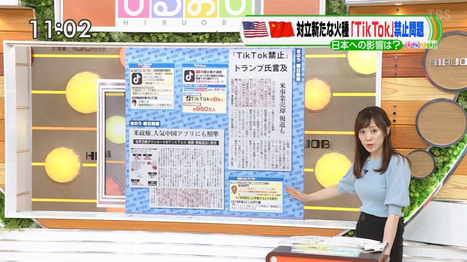 江藤愛_女子アナ_おっぱい_横乳_ひるおび!_06