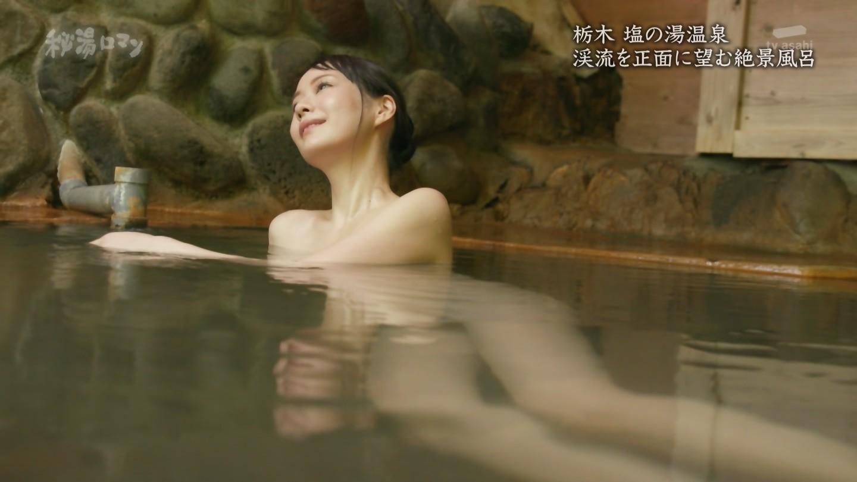 吉山りさ_モデル_入浴_おっぱい_秘湯ロマン_02