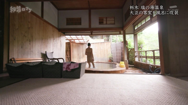 吉山りさ_モデル_入浴_おっぱい_秘湯ロマン_06