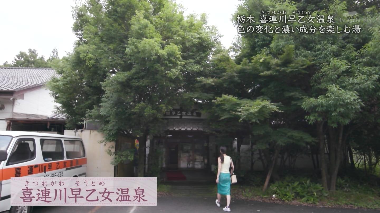吉山りさ_モデル_入浴_おっぱい_秘湯ロマン_12