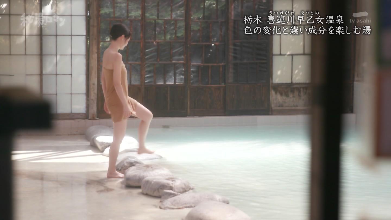 吉山りさ_モデル_入浴_おっぱい_秘湯ロマン_15
