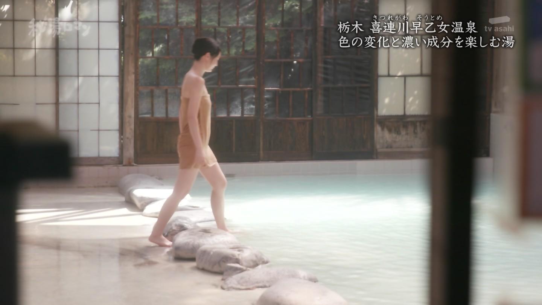 吉山りさ_モデル_入浴_おっぱい_秘湯ロマン_16