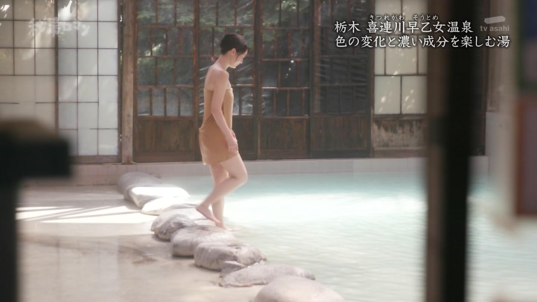 吉山りさ_モデル_入浴_おっぱい_秘湯ロマン_17