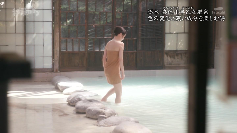 吉山りさ_モデル_入浴_おっぱい_秘湯ロマン_18