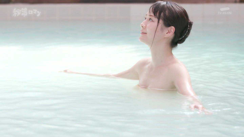 吉山りさ_モデル_入浴_おっぱい_秘湯ロマン_21