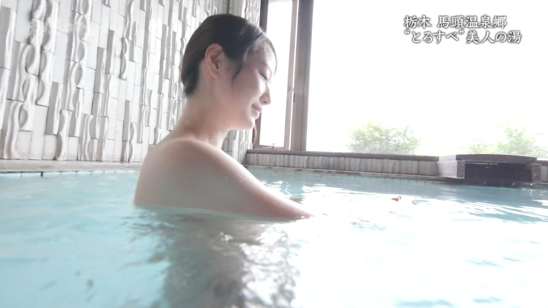 吉山りさ_モデル_入浴_おっぱい_秘湯ロマン_35
