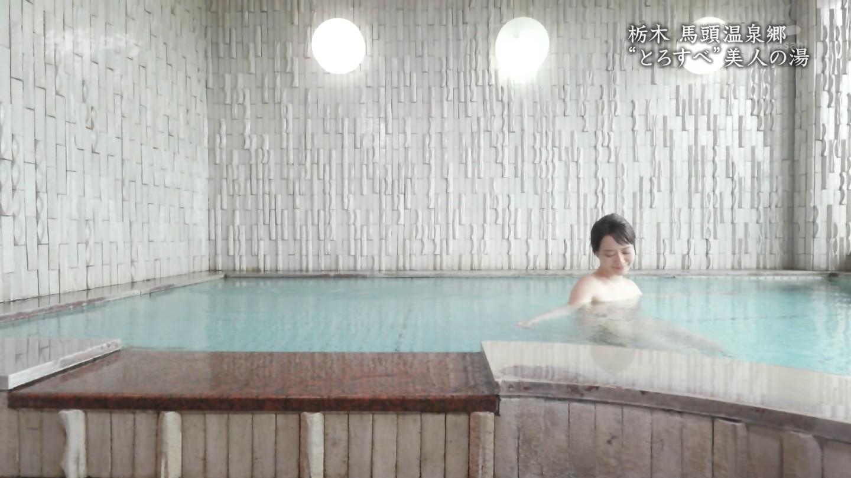 吉山りさ_モデル_入浴_おっぱい_秘湯ロマン_36