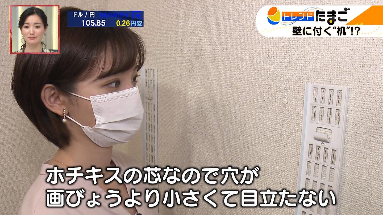 田中瞳_女子アナ_ノースリーブ_おっぱい_30