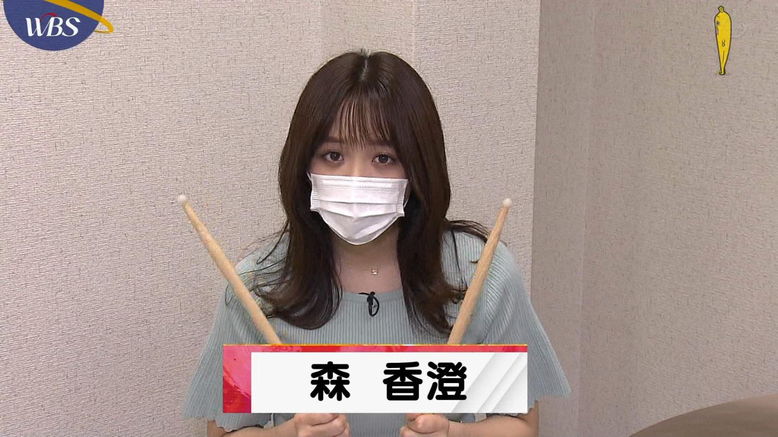 森香澄_女子アナ_おっぱい_乳揺れ_04