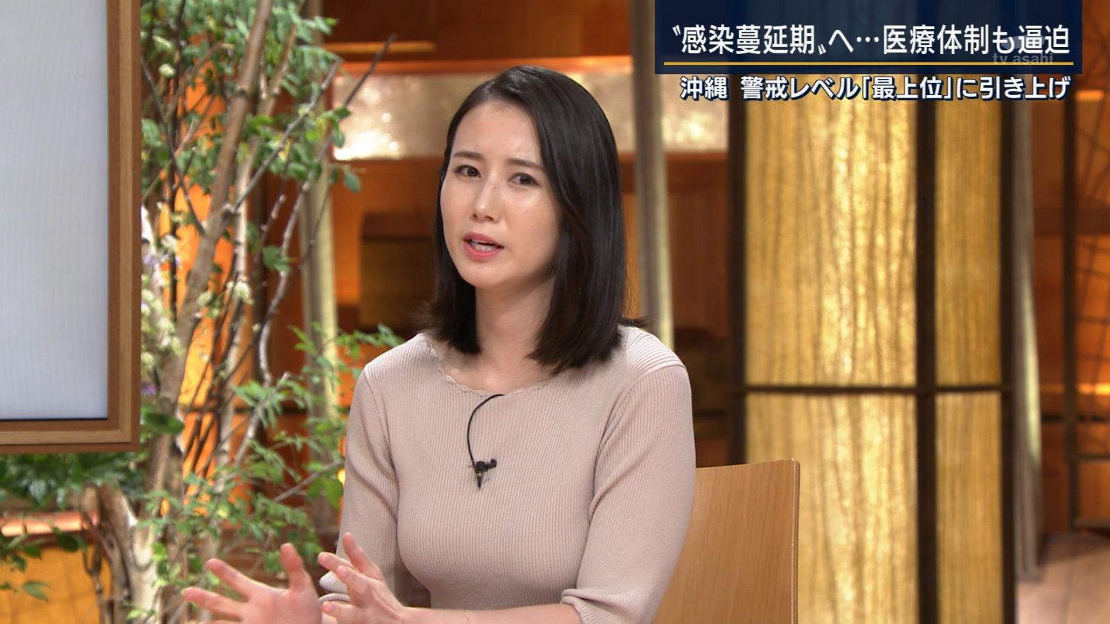 森川夕貴_女子アナ_横乳_報道ステーション_22