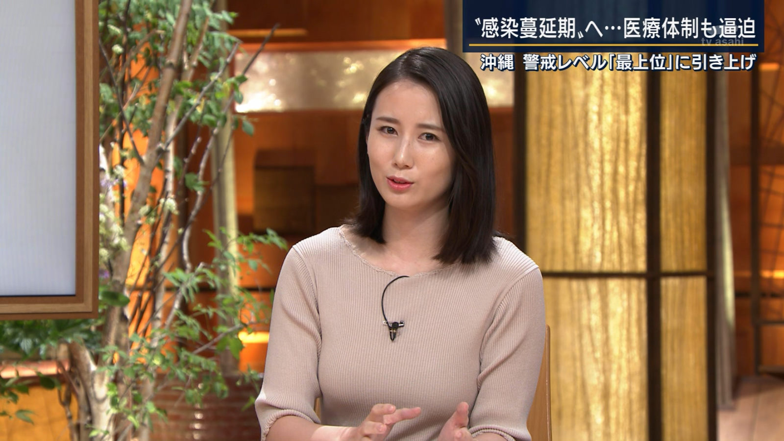 森川夕貴_女子アナ_横乳_報道ステーション_23