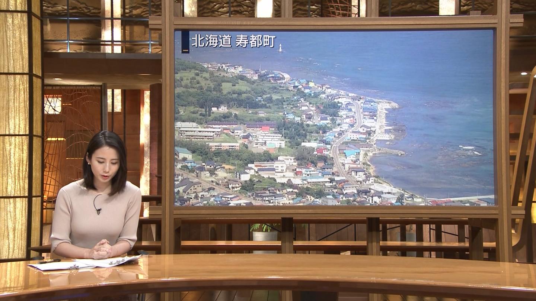 森川夕貴_女子アナ_横乳_報道ステーション_29