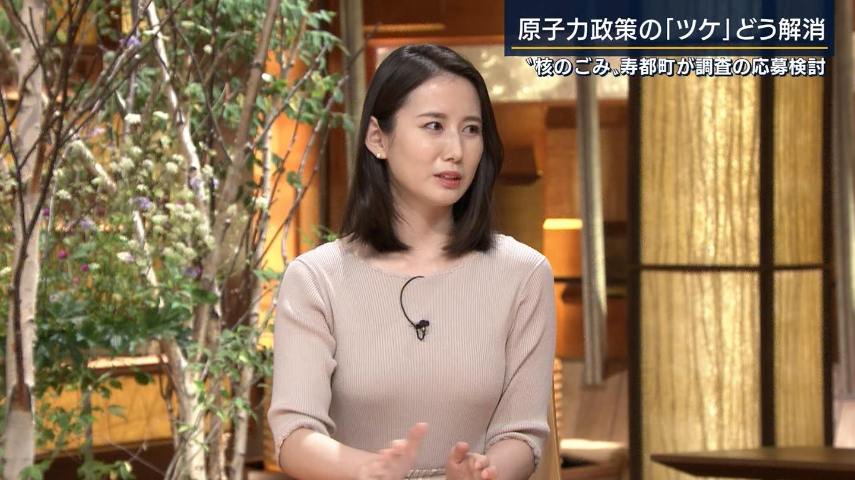 森川夕貴_女子アナ_横乳_報道ステーション_30