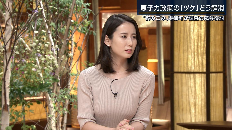 森川夕貴_女子アナ_横乳_報道ステーション_31
