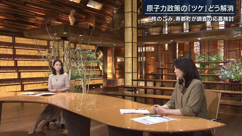 森川夕貴_女子アナ_横乳_報道ステーション_32